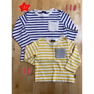ムージョンジョン(mou jon jon)の週末処分予定◆ボーダー ロンT 80 110(Tシャツ)
