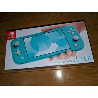 おまけ付き ニンテンドースイッチライト Nintendo Switch Lite(携帯用ゲーム機本体)