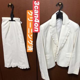 サンカンシオン(3can4on)の3can4on レディース スーツ (スーツ)