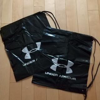 アンダーアーマー(UNDER ARMOUR)のUNDER ARMOUR ヒモ付ショップ袋 2枚セット(ショップ袋)