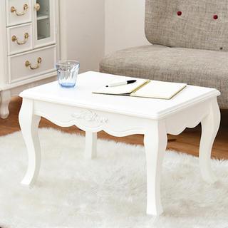姫系 テーブル ホワイト(ローテーブル)