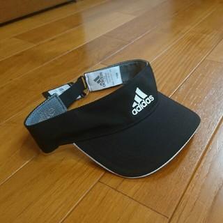 アディダス(adidas)の新品 アディダス サンバイザー 黒(その他)