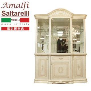 イタリア製3ドア ガラスショーケース アイボリー色 アマルフィ(キッチン収納)