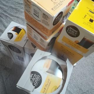 ネスレ(Nestle)の【送料無料】約40,000円分‼️大量セット‼️ネスカフェドルチェグスト ネスレ(コーヒー)