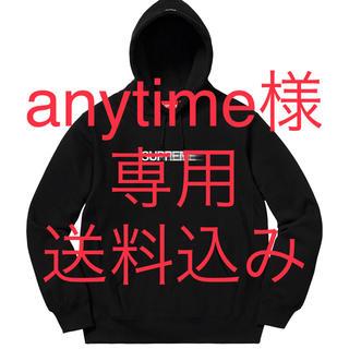 シュプリーム(Supreme)のanytime様 専用 S Motion Logo Hooded(パーカー)