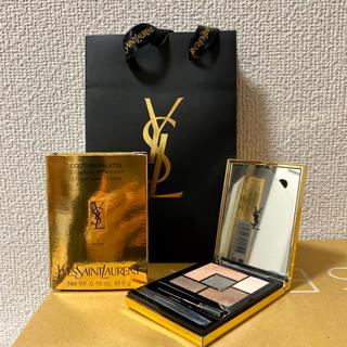 イヴサンローランボーテ(Yves Saint Laurent Beaute)の【新品】イヴ・サンローラン アイシャドウ 2番(アイシャドウ)