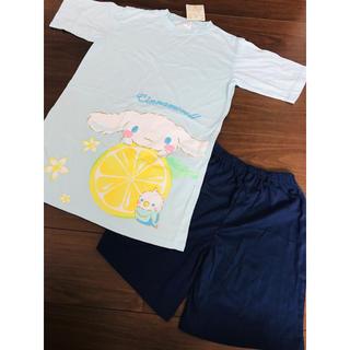 シナモロール(シナモロール)の即完売品 シナモ ロング丈 ルームウェア パジャマ 半袖 シャツ パンツ ズボン(パジャマ)