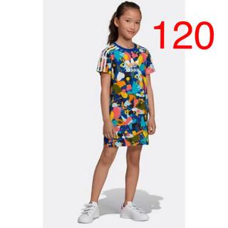アディダス(adidas)のアディダス キッズ ワンピース 120(ワンピース)