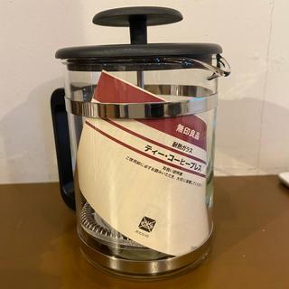 ムジルシリョウヒン(MUJI (無印良品))の無印良品ティーコーヒープレス(コーヒーメーカー)