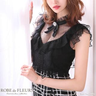 ローブ(ROBE)のローブドフルール ドレス キャバ 新品 S(ナイトドレス)