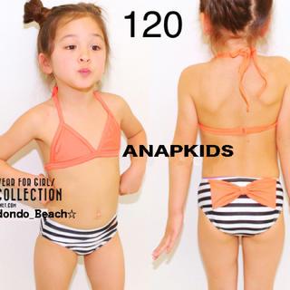 アナップキッズ(ANAP Kids)の新品 ANAPKIDS☆120 リボン ビキニ 水着 ボーダー ロゴ アナップ(水着)