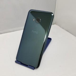 HTC - 35 SIMフリー htc U11 Life