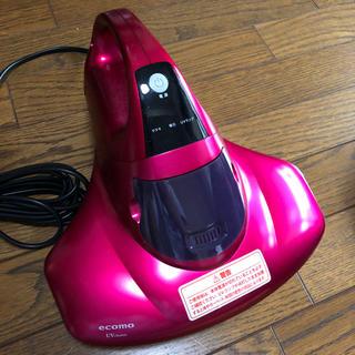 UV cleaner  ecomo(掃除機)