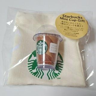 スターバックスコーヒー(Starbucks Coffee)の★チケットなし★ スタバ ミニカップギフト キャラメル スターバックス(小物入れ)