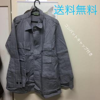 【BDU】リップストップ生地 グレー キャップ付(戦闘服)