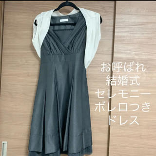 エニィスィス(anySiS)のエニィスィス ドレス ボレロつき(その他ドレス)