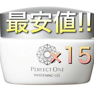 パーフェクトワン(PERFECT ONE)の【まとめ売り】パーフェクトワン 薬用ホワイトニングジェル 75g×15(オールインワン化粧品)