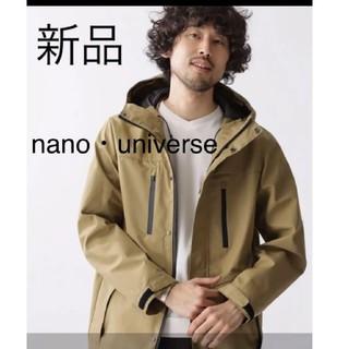 ナノユニバース(nano・universe)の早い者勝ち!定価24,200円nano・universe ogawa(マウンテンパーカー)