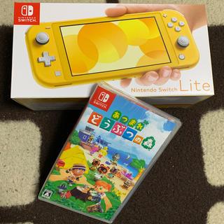 ニンテンドースイッチ(Nintendo Switch)のNintendo Switch Lite イエロー+あつまれどうぶつの森セット(家庭用ゲーム機本体)