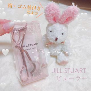 ジルスチュアート(JILLSTUART)のʚ꒰⑅JILL STUART♡アイラッシュ カーラー⑅꒱ɞ(ビューラー・カーラー)