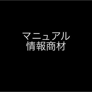 アイエルバイサオリコマツ(il by saori komatsu)の招待された方のみ(住まい/暮らし/子育て)