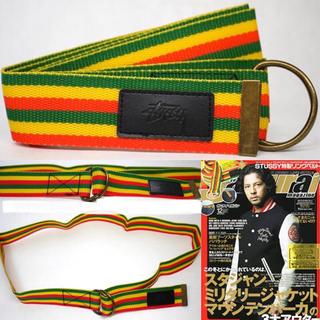 ステューシー(STUSSY)の【Samurai マガジン 2012年12月付録】STUSSY特製リングベルトC(ベルト)