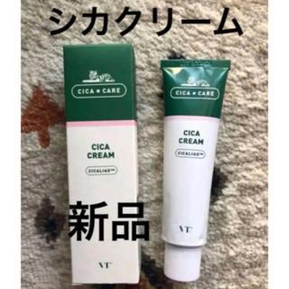 ドクタージャルト(Dr. Jart+)の新品 VT シカクリーム VT cosmetics シカペア(フェイスクリーム)