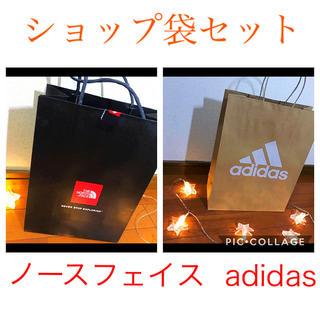 アディダス(adidas)の【ノースフェイス  adidas】ショップ袋 ショッパー 紙袋 セット(ショップ袋)