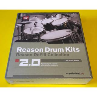 【希少】Propellerhead REASON Drum Kits 2.0(DAWソフトウェア)