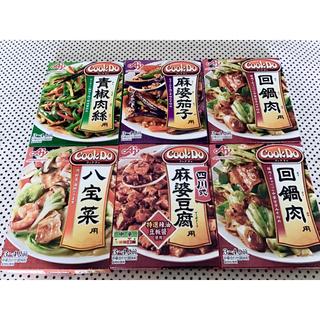 アジノモト(味の素)のAJINOMOTO◆クックドゥ 6箱(レトルト食品)