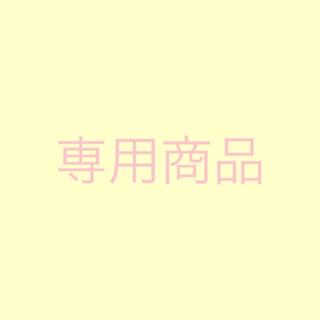 タリーズコーヒー(TULLY'S COFFEE)の紫羽さん 専用商品(ノベルティグッズ)