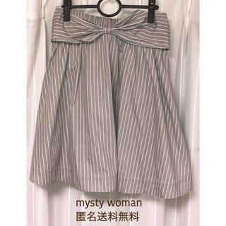 ミスティウーマン(mysty woman)の売り尽くしSALE❗️ ミスティーウーマン  スカート ストライプ 春物(ひざ丈スカート)