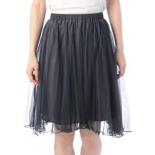 クチュールブローチ(Couture Brooch)のCouture Brooch/チュールフレアスカート(ひざ丈スカート)