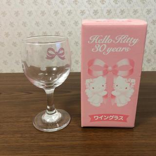 ハローキティ(ハローキティ)の新品未使用 東洋佐々木ガラス ハローキティ ワイングラス(アルコールグッズ)
