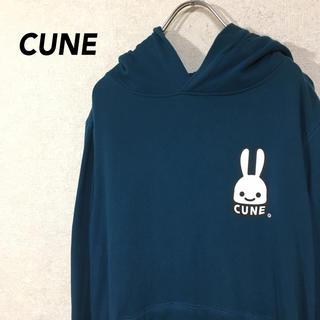 キューン(CUNE)のCUNE キューン パーカー スウェット デカロゴ ウサギ(パーカー)