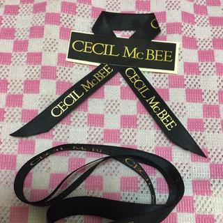 セシルマクビー(CECIL McBEE)の★CECIL McBEE★リボン&シール★(カード/レター/ラッピング)