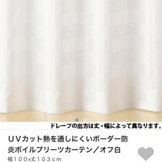 ムジルシリョウヒン(MUJI (無印良品))のばばっちょ☆様専用 2枚(レースカーテン)