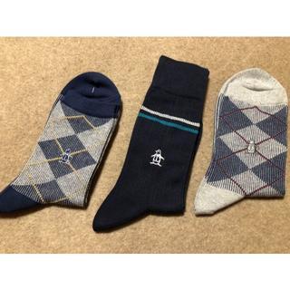 マンシングウェア(Munsingwear)の新品 マンシング ソックス 3足セット(ソックス)