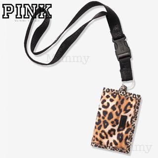 Victoria's Secret - PINK♡メッシュポケット ランヤード♡レオパード