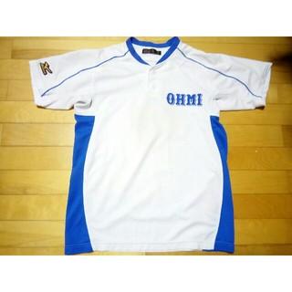ミズノ(MIZUNO)の近江高校(滋賀) 野球部 ベースボールTシャツ 高校野球 ユニフォーム 白(ウェア)