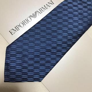エンポリオアルマーニ(Emporio Armani)の洗練されたデザイン 綺麗なロイヤルブルー(ネクタイ)