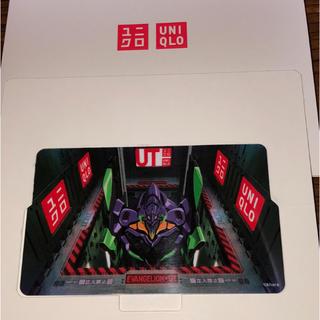 ユニクロ(UNIQLO)のエヴァンゲリオン UNIQLO ギフトカード(カード)