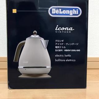 デロンギ(DeLonghi)のデロンギ アイコナ ヴィンテージ KBOV1200J-BG  ベージュ(電気ケトル)