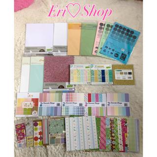 全て新品♡スクラップブッキング♡カードストック♡ペーパー300枚以上!!②(型紙/パターン)
