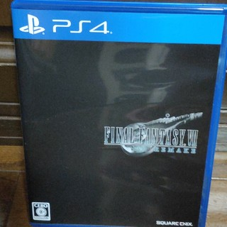 プレイステーション4(PlayStation4)のファイナルファンタジー7リメイク【中古美品】(家庭用ゲームソフト)
