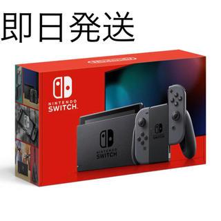 ニンテンドースイッチ(Nintendo Switch)のNintendo Switch 新型 グレー(家庭用ゲーム機本体)