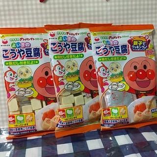 アンパンマン(アンパンマン)のアンパンマン高野豆腐3袋セット(乾物)