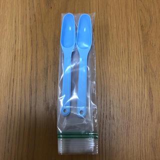 ワコウドウ(和光堂)のはいはい ほほえみ アイクレオ 粉ミルク50ミリ粉ミルク計量スプーン(哺乳ビン)