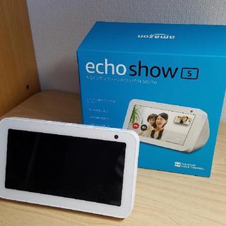 エコー(ECHO)のAmazon echo show 5 美品 アマゾン エコー ショー 5(スピーカー)