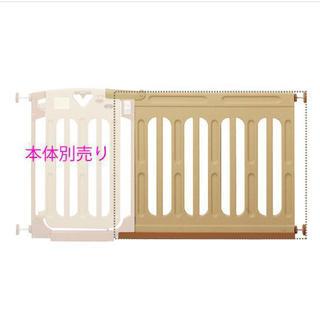 ニホンイクジ(日本育児)の日本育児 スマートゲイト2 専用ワイドパネル XLサイズ スマートゲート(コーナーガード)